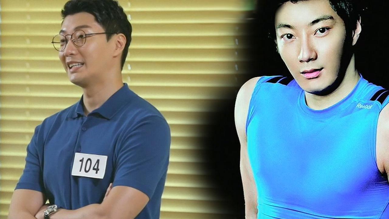104호, 한국 나이 37세 공개 넘치는 자신감