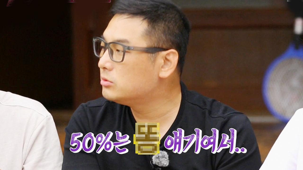 """최재훈, 컬투쇼 고정의 프로그램 디스(?) """"할 얘기가 X 얘기뿐"""" 썸네일"""