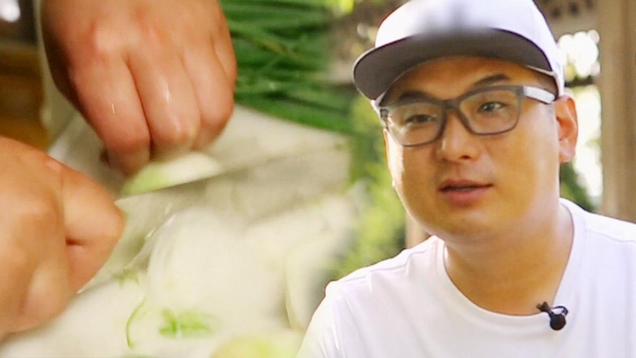 최재훈, 산전수전 사업왕의 놀라운 요리 솜씨 '주방장의 랩소디' 썸네일