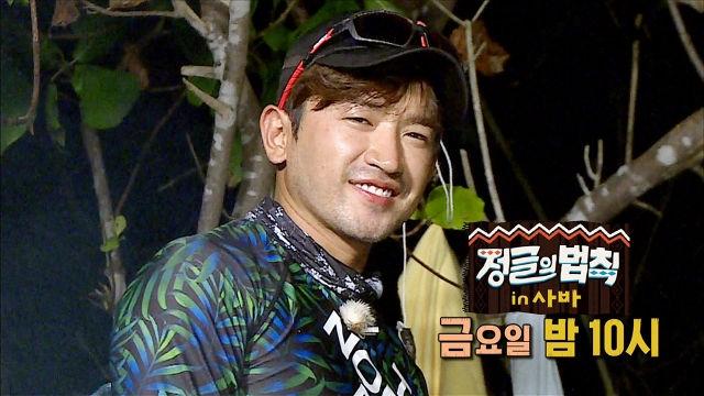 [9월 21일 예고] 3인3색! 신화만의 정글 하모니