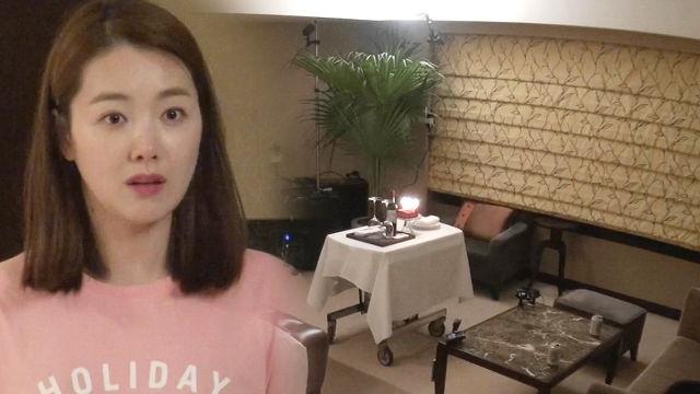 [9월 24일 예고] 인교진, 소이현 놀라게 하는 선물 '마법 같은 밤'