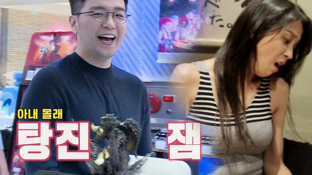 [10월 22일 예고] 한고은 경악하게 만든 신영수의 일탈?!