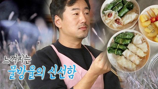 """""""아침 기온 영상 18도…"""" 류승수, 아내 도시락 향한 이색 맛 표현"""