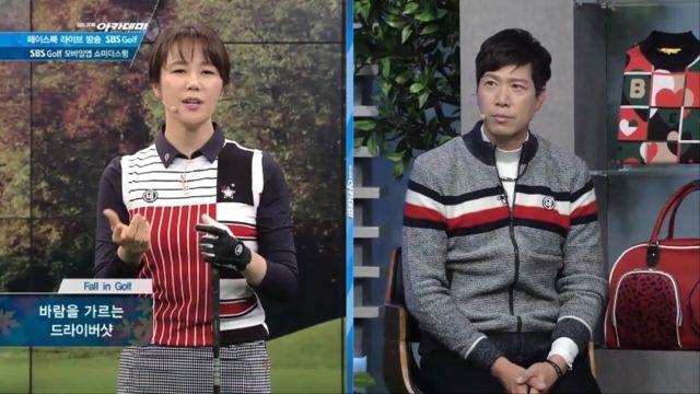[골프레슨] 김영, 맞바람 불때 스윙