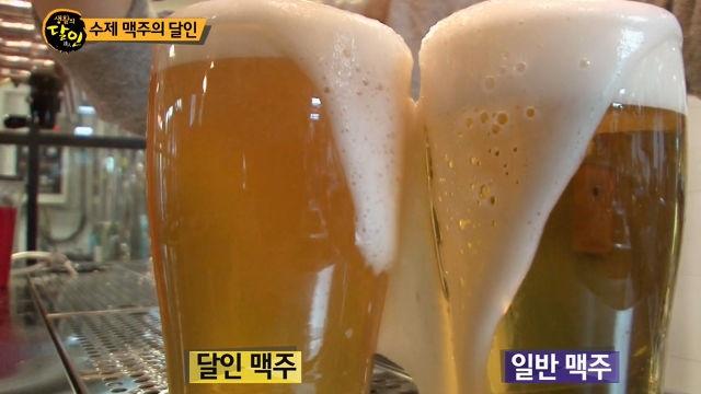 달인 맥주 VS 일반 맥주, 차원이 다른 맛의 수제 맥주 달인