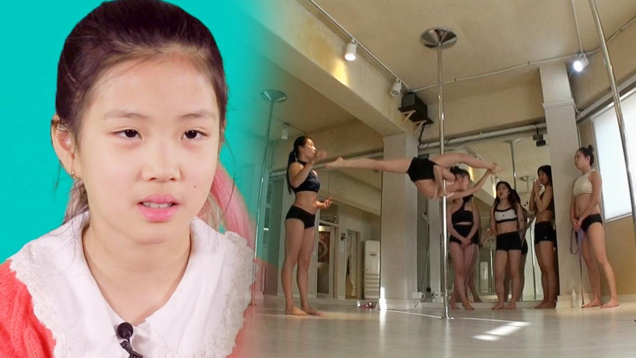 대한민국 최연소 폴스포츠 선수 12살 김수빈