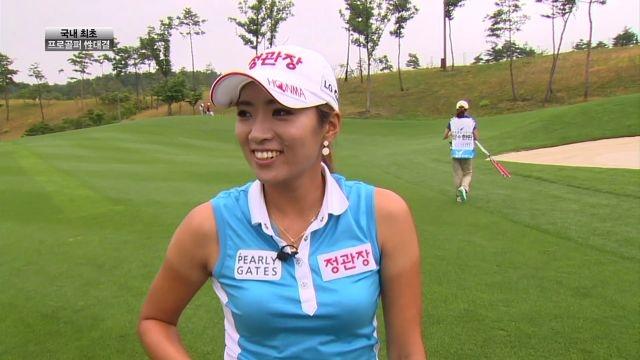 김형성, 이보미의 우드샷은 몇 미터?