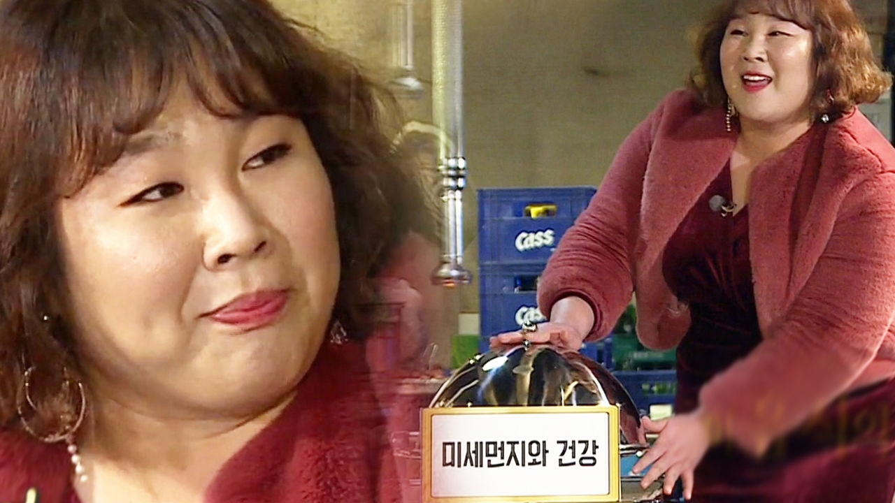 김민경, 미세먼지로부터 건강 지켜줄 '음식 공개' 썸네일