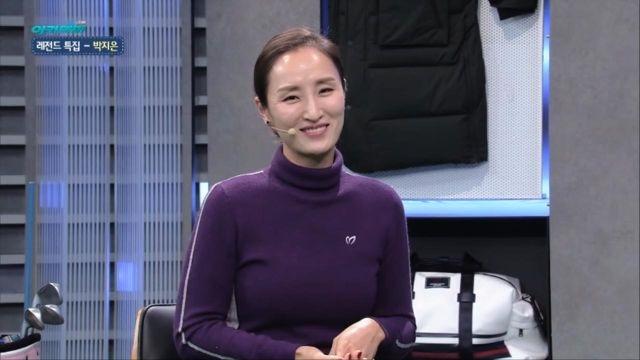박지은, 키워드1 - 아마추어 55승