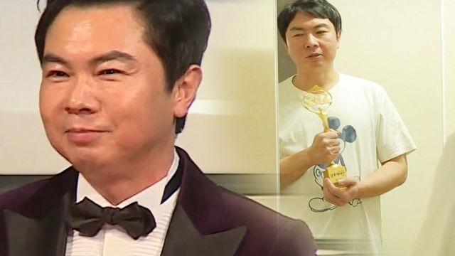 """""""떨려…"""" 임원희, 트로피 들고 수상 소감 연습 '어이 상실'"""