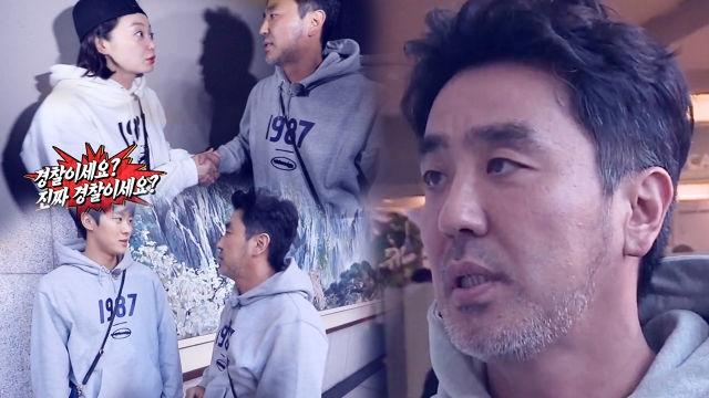 """""""날 믿어야 해"""" 류승룡, 숨겨진 경찰 미션 '요원들 포섭'"""
