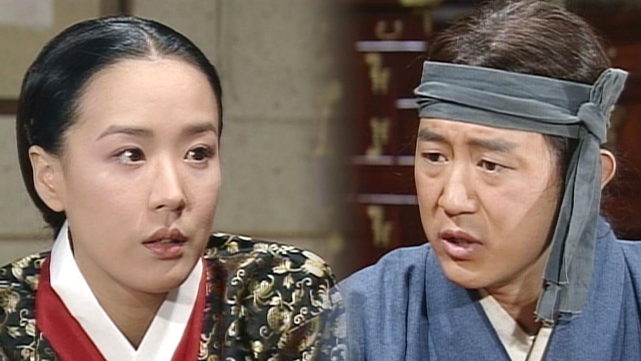 박상민, 결혼하자 고백에 거절하는 강수연 썸네일