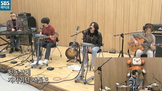 잔나비(JANNABI)/꽃다방 김마담 아침창 하이라이트 영상