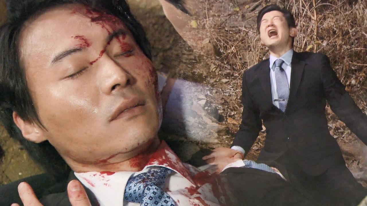 황택하·김학철의 억울한 죽음… 박상민 절규 썸네일