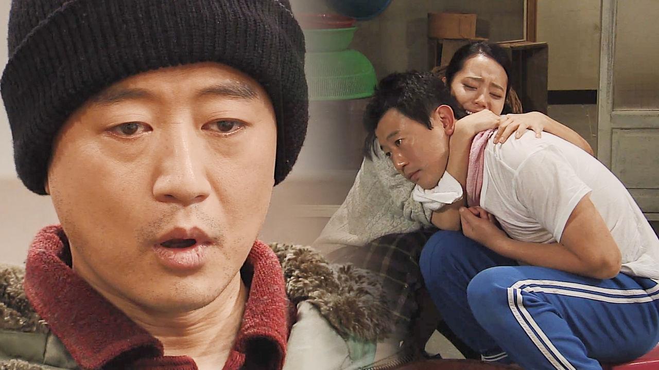 """""""미안해요…"""" 유호린, 아픈 박상민 돌보며 통곡 썸네일"""