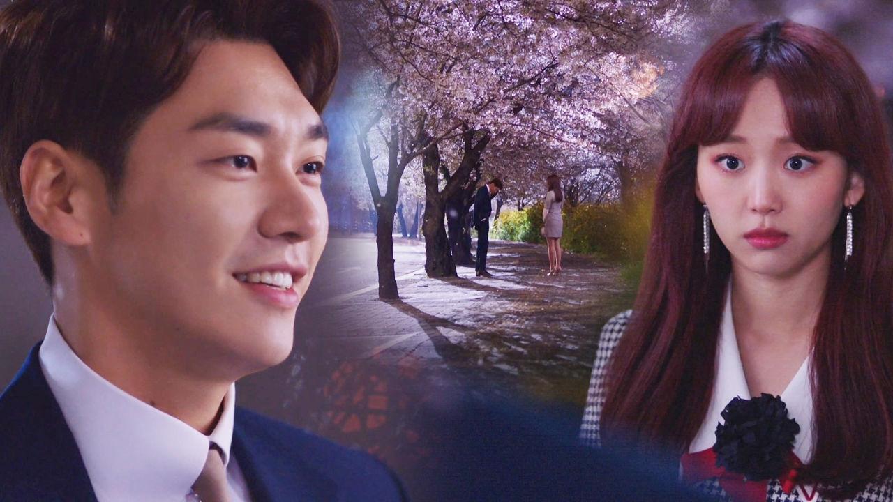 [벚꽃 엔딩] 널 생각하면 답답해 김영광, 진기주에 달달 고백