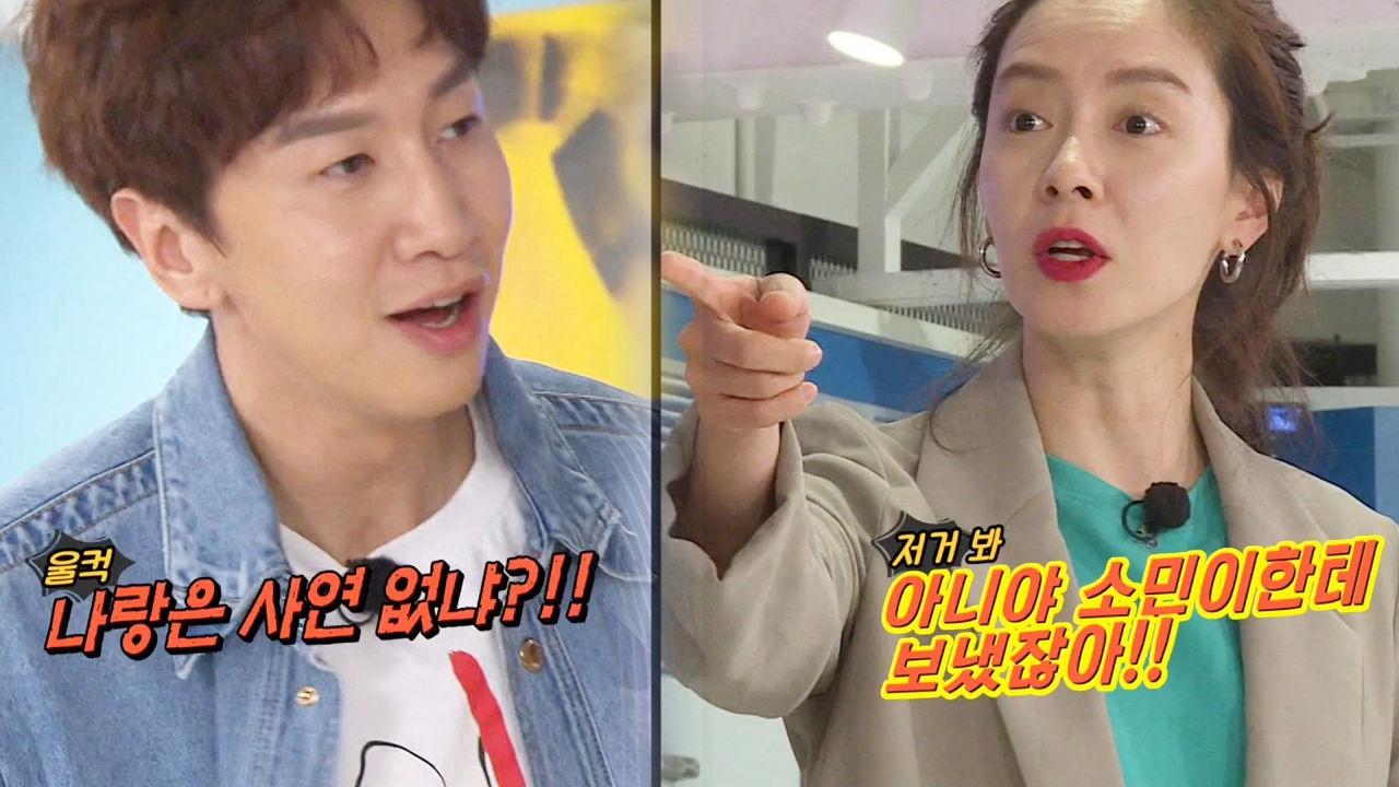 이광수 X 송지효, 10년 우정 금(?)간 커피차 스캔들