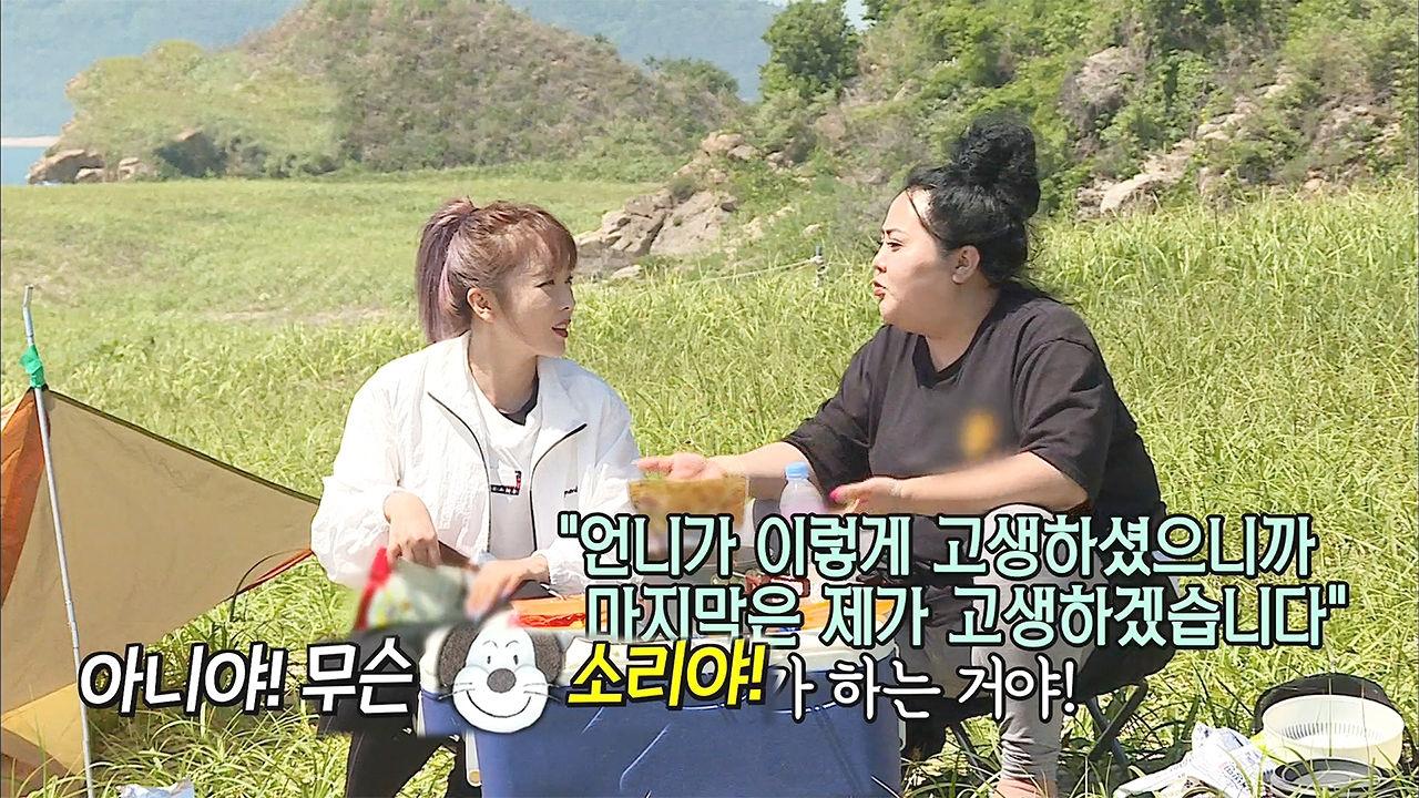 홍진영 VS 홍선영, 설거지 신경전 발발!