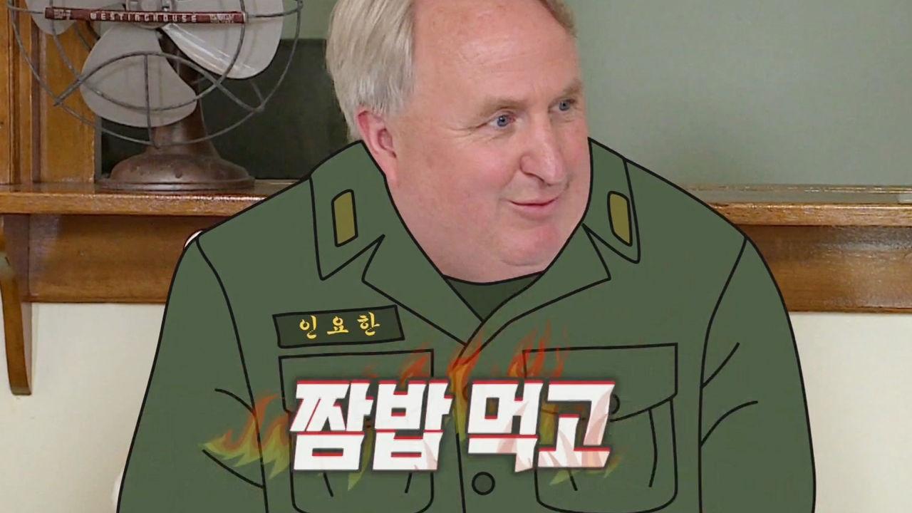한국 역사의 산증인 인요한 사부 짬밥(?) 먹은 사연