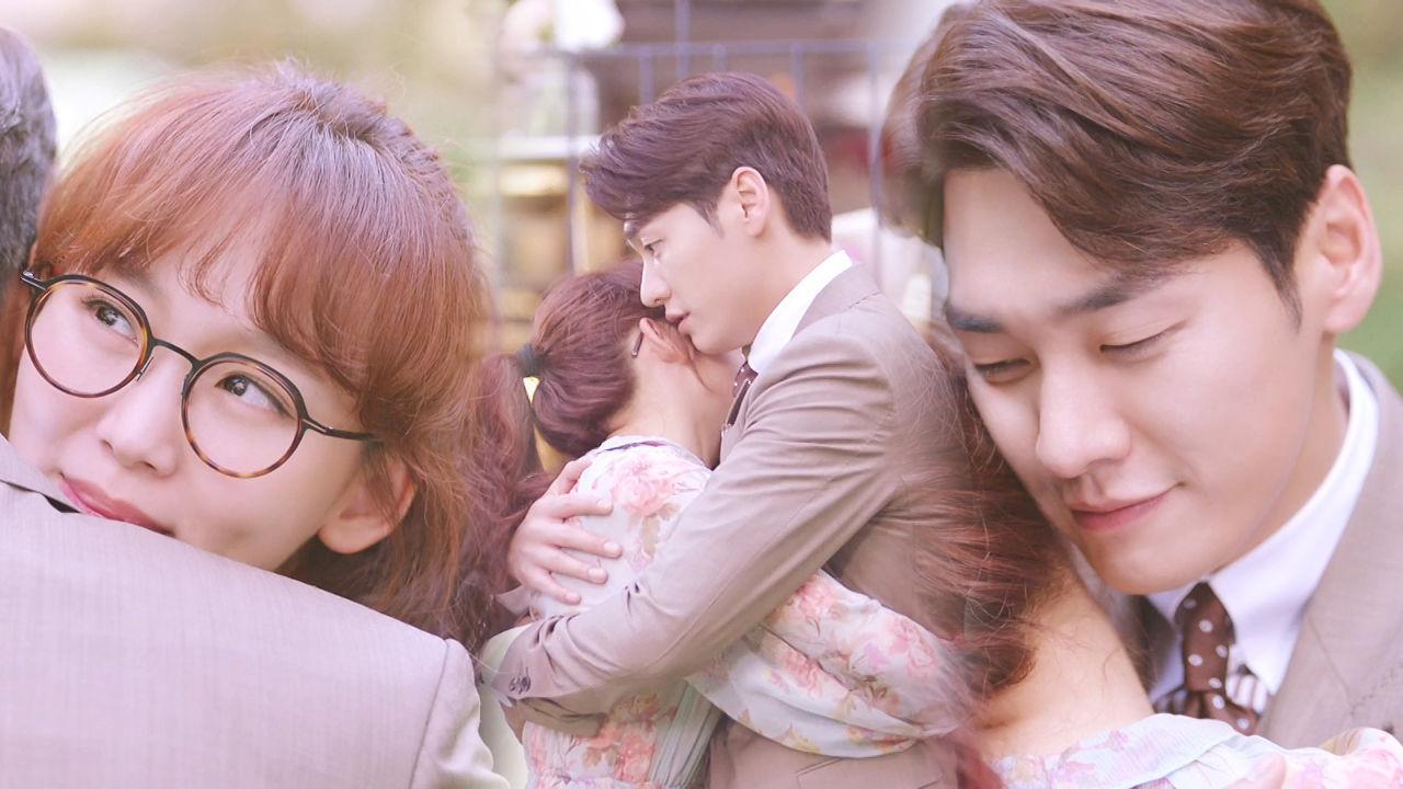 [고백 엔딩] 사랑해 김영광, 드디어 고백