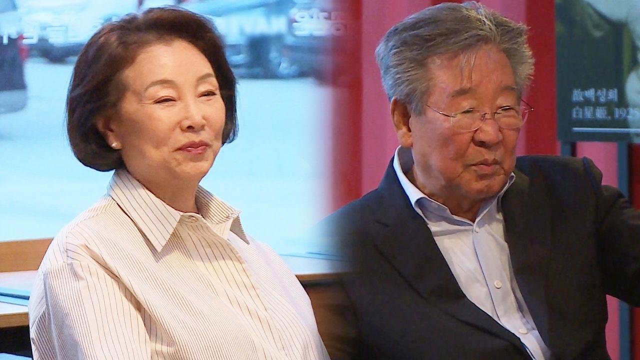 [최초공개] 최불암김민자, 러브스토리