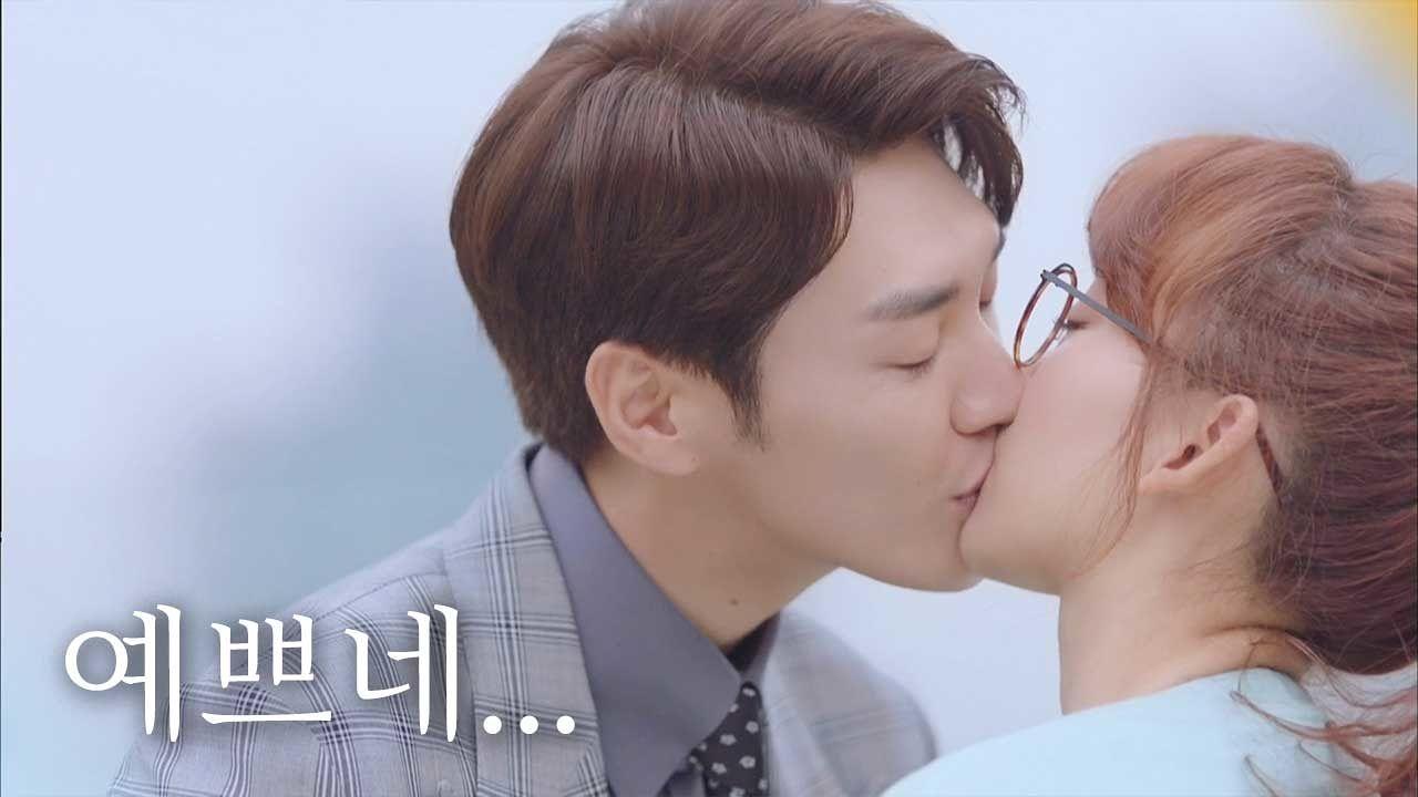 [감격엔딩] 김영광진기주, 문득 찾아온 기적 같은 행운!