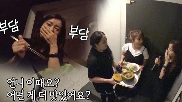 홍진영·홍선영, 현실 자매의 '네버엔딩 요리 대결'