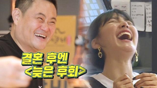 '늦은 후회' 김진수 아내 결혼 후 쓴 곡(?) feat. 운동부 회식