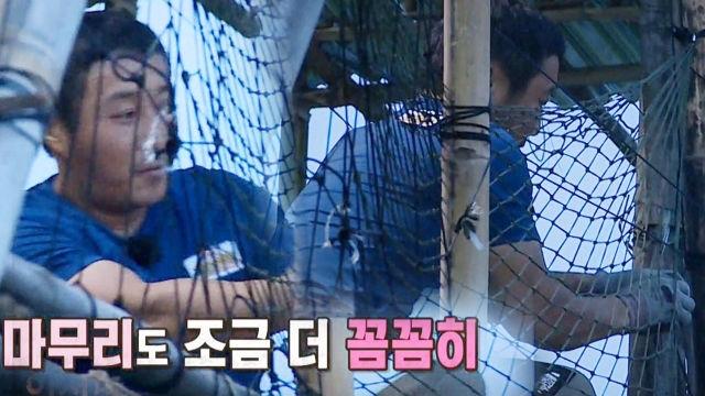김병만, 인따족에 '마지막 선물'과 함게 뜨거운 안녕!