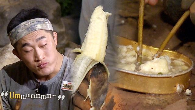 바나나 감자탕! 김동현 셰프의 새로운 요리 탄생