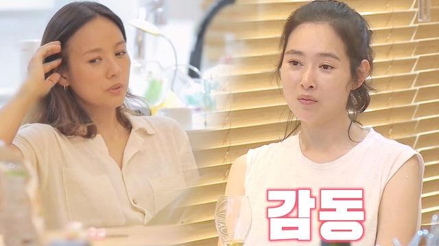 이효리·메이비, '텐미닛' 통한 가슴 뭉클 우정 이야기
