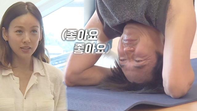 """""""좋아!"""" 이효리, 윤상현 물구나무 서기에 만족스러운 미소"""