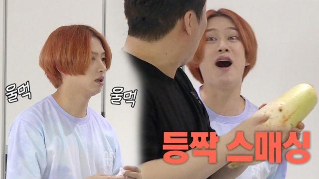 김희철, 무 던지며 흙 떨어트리는 정준하 '등짝 스매싱'