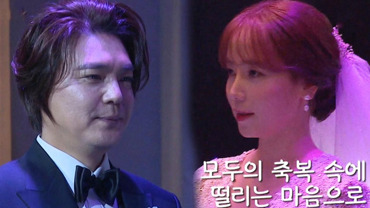 [최초 공개] 임재욱의 사랑스러운 그녀의 등장!