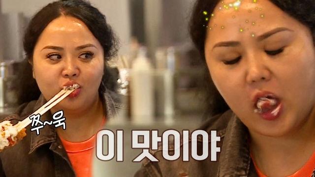[치팅 데이] 홍선영, 치즈 핫도그에 ♡퐁당♥