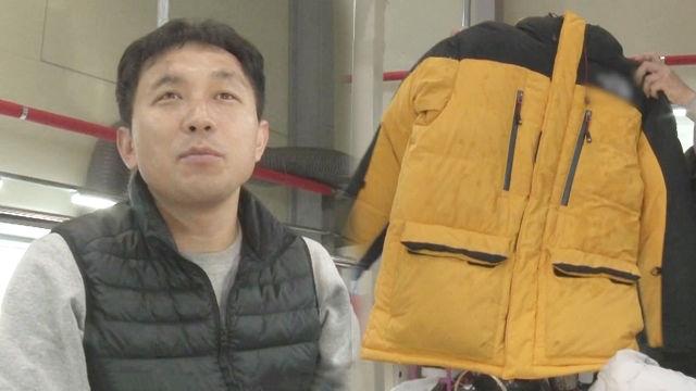 '패딩 세탁 달인' 독특한 기술! 특별한 만남!