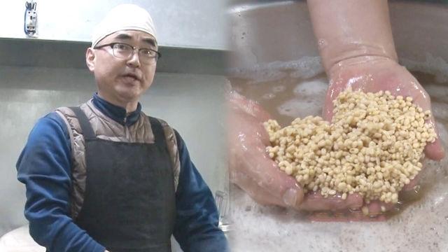 '이북식 인절미 달인' 어느 곳에서도 맛볼 수 없는 특별한 맛