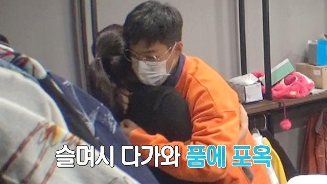 [벌꿀 파티♬] 강남, 신혼집 정리하는 이상화에 '갑분 포옹'
