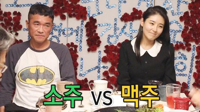 '산 VS 바다' 김건모♥장지연, 천생연분 테스트!