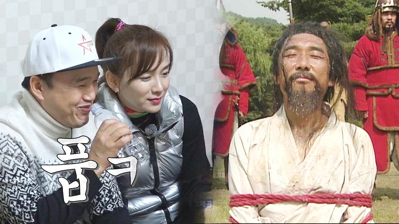 [폭소] 김광규, 레전드 짤 공격에 웃음 참기 대 실패!
