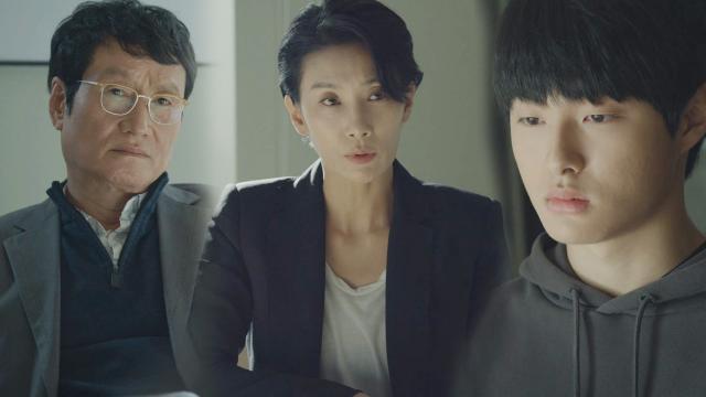 """""""괴롭히는 건 나야"""" 윤찬영, 김서형·문성근에 말하는 안지호 진실! 썸네일"""