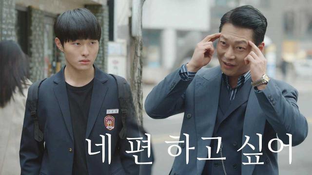 """""""넌 가해자 아니야"""" 박훈, 윤찬영에 미심쩍은 접근 썸네일"""
