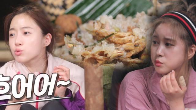 모두의 감탄사를 자아낸 '정글표 피시 앤 칩스'♥ (ft. 양세바리 소스)