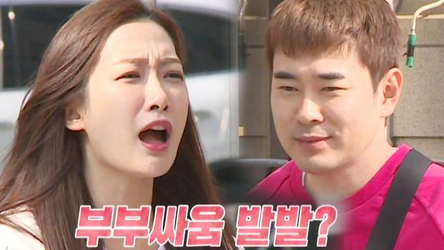 [4월 13일 예고] 김민정♥조충현, 예측불허 부부생활!