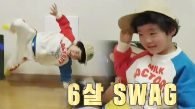 이상화, '힙합 꼬맹이' 군조 아들 춤사위에 심쿵♥