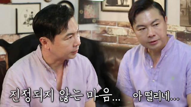 '모두가 응원하는' 임원희, 두근두근 소개팅 D-day!