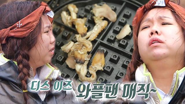 홍현희, 버터 맛 나는 개조개 맛에 전율!