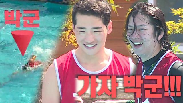 '특전사' 박군, 엄청난 스피드 자랑하며 수영!