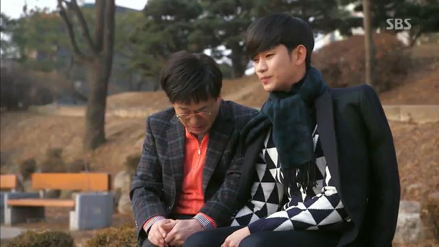 김수현-김창완, 미리하는 눈물의 작별 인사 [별에서 온... 썸네일 이미지