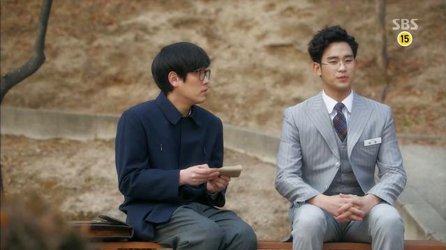 김수현-김창완 과거 인연 공개 (별에서 온 그대 20회... 썸네일 이미지